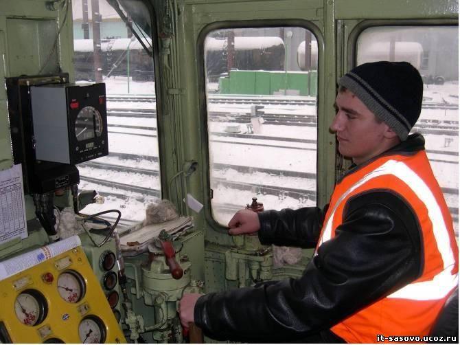 какая зарплата машиниста тепловоза в новосибирске Произведения